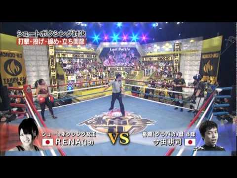 Japanese kickboxer vs 3 guys